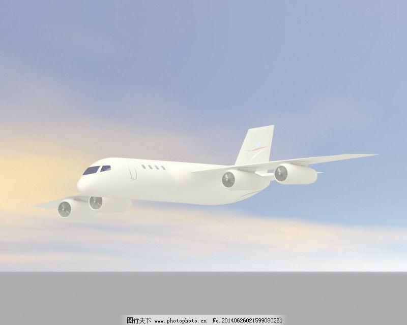 飞机9免费下载 工业设计