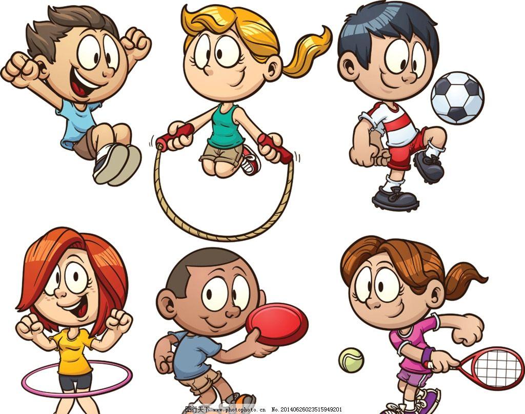 卡通儿童 卡通人物 小女孩 儿童 小学生 运动 锻炼 体育 玩耍 人物