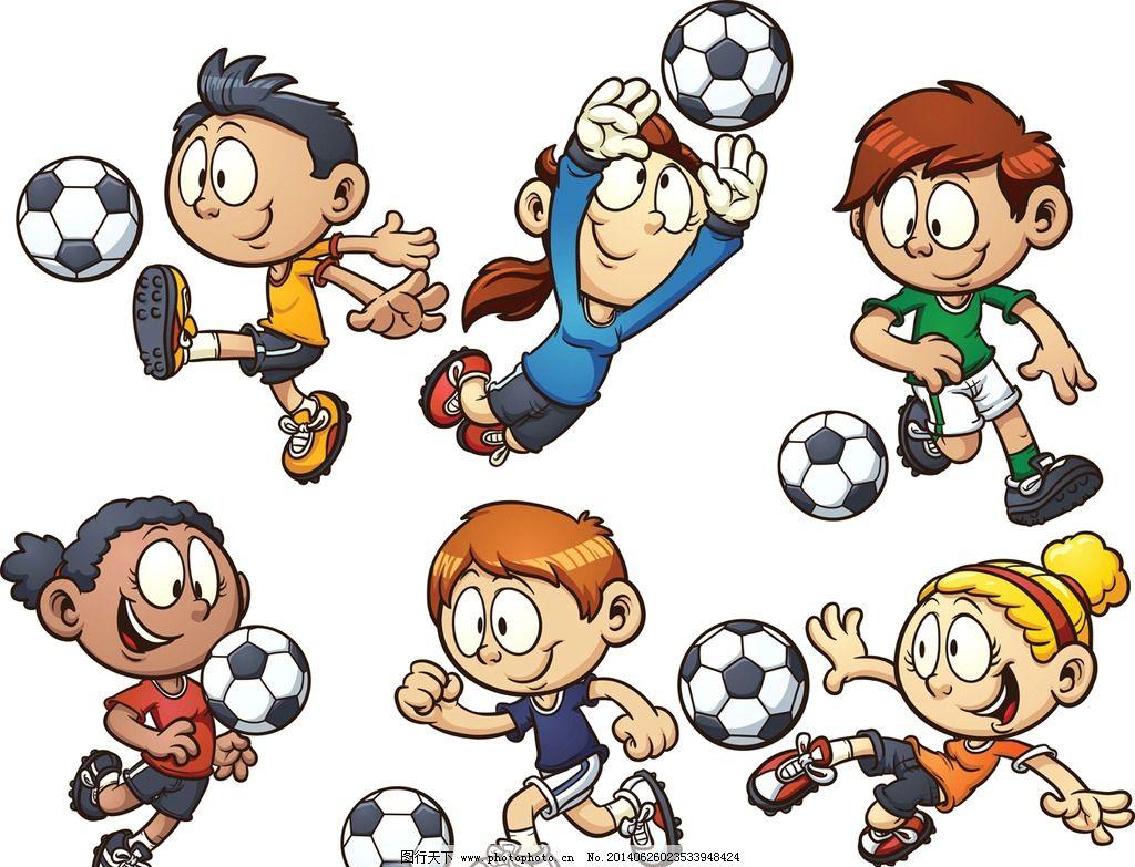 卡通儿童 卡通人物 儿童 人物 小男孩 踢足球 世界杯 卡通背景 卡通