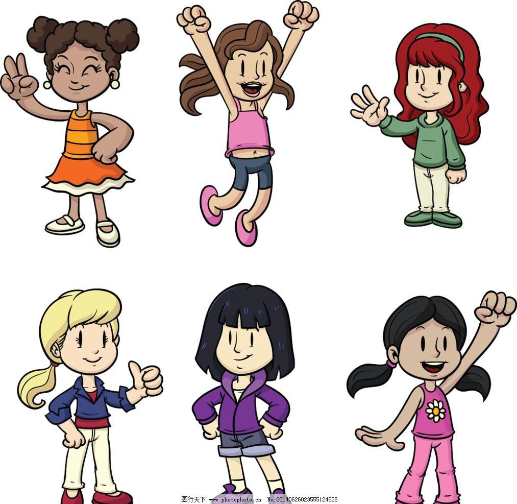 儿童 卡通儿童 卡通人物 小女孩 小学生 运动 锻炼 体育 玩耍 人物