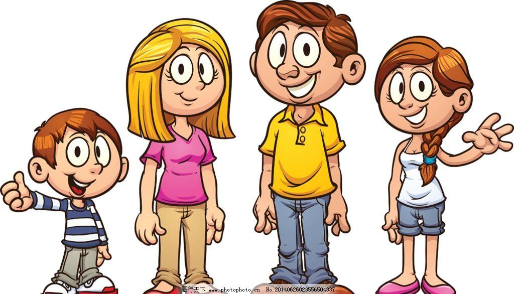 家长 父母 爸爸 妈妈 人物 小男孩 卡通背景 卡通 手绘 矢量 儿童幼儿