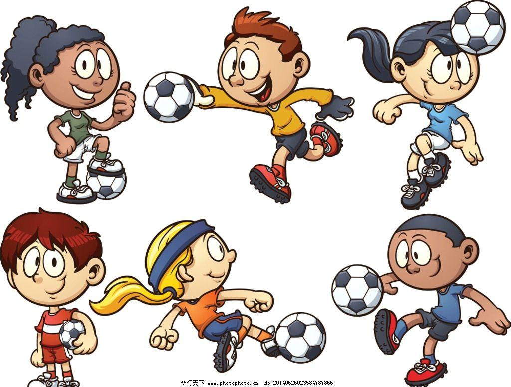 卡通儿童 卡通人物 儿童 人物 小男孩 足球 世界杯 卡通背景 卡通