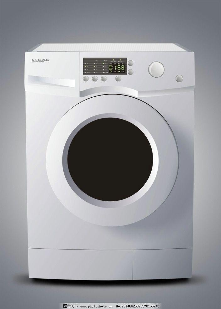 尔法洗衣机_洗衣机图片
