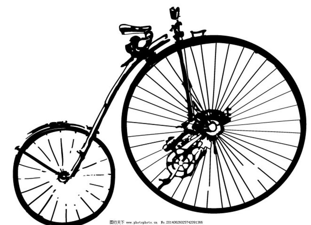 自行车 单车 脚踏车 车 老式自行车 体育用品 生活百科 设计 ai