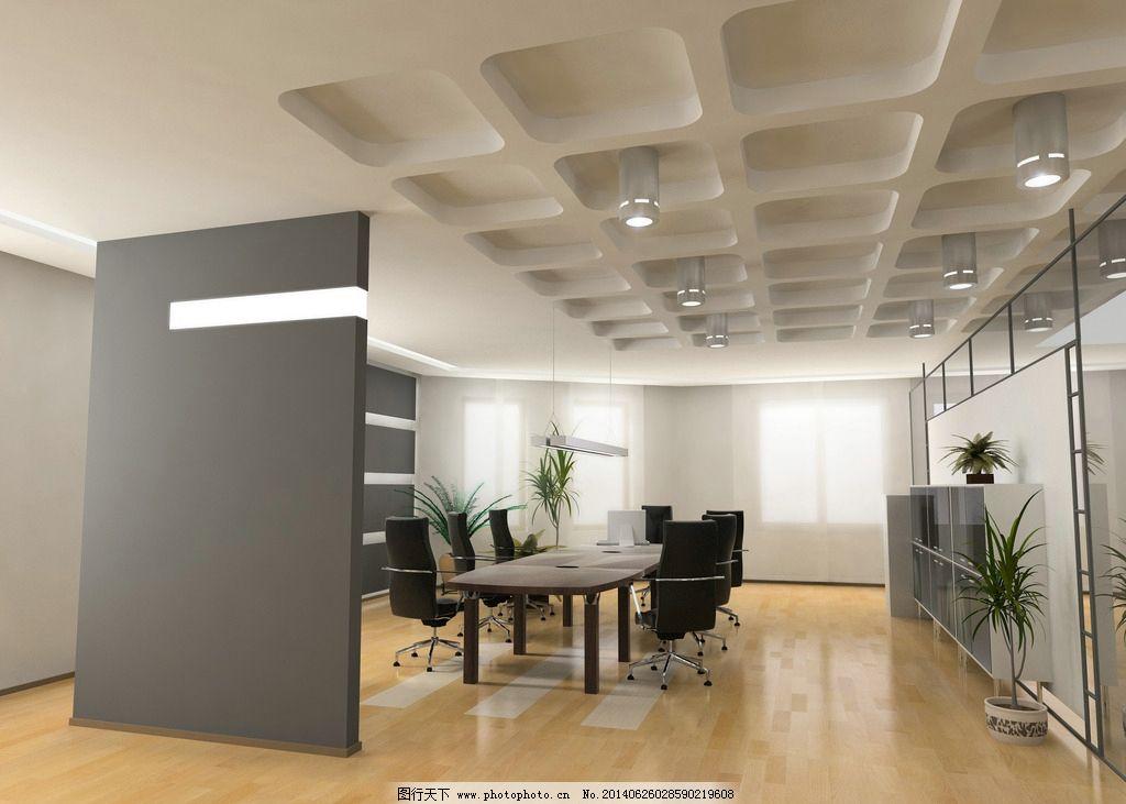 办公室效果图 办公场所 职场 现代 简约 会议室 公司 写字楼