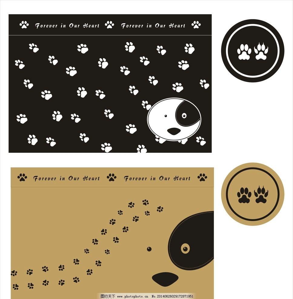 小动物骨灰罐 小狗 小猫 脚印 小黑狗 纸罐 包装设计 矢量 平面设计