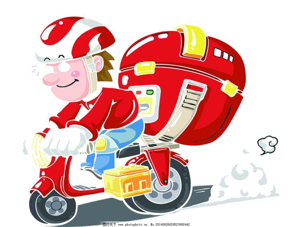 卡通人物 外卖 宅急送 摩托 骑摩托 红色小人 外卖卡通人物 送外卖