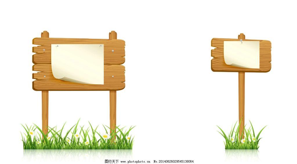 木质广告牌图片