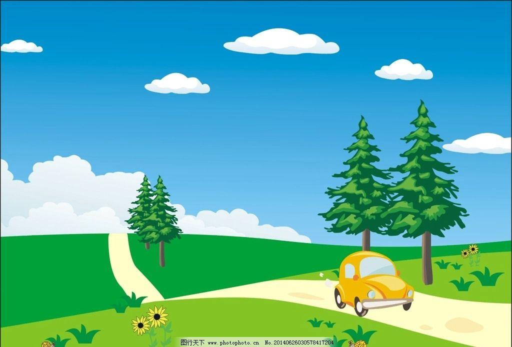 卡通背景素材 卡通 桌面 背景 汽车 素材 卡通设计 广告设计 设计 cdr