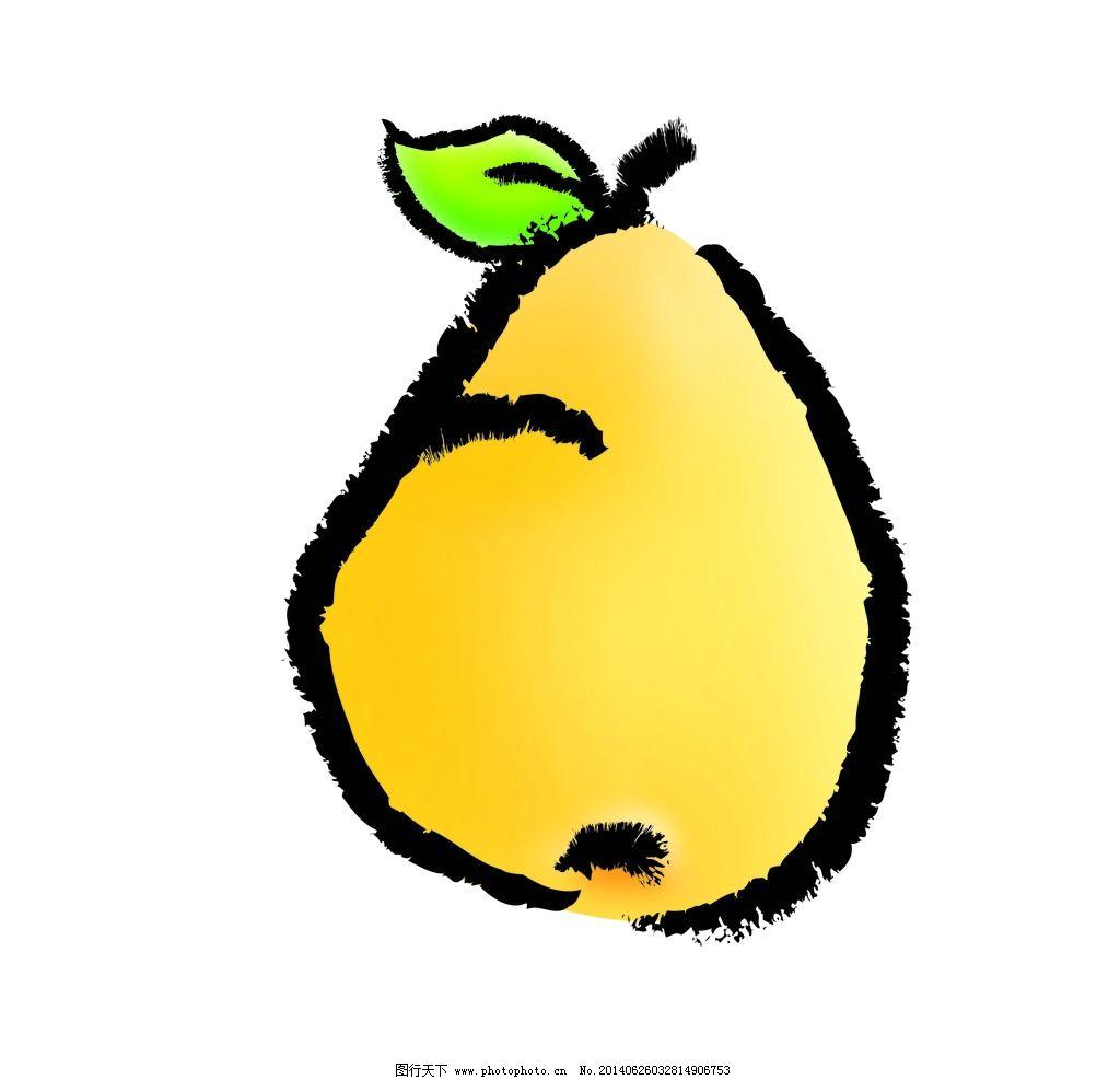 手绘 梨 插图 水果 黄梨 风景 psd分层素材 设计 300dpi psd