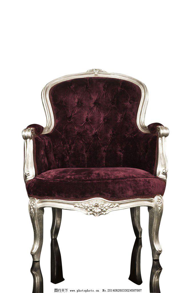 欧式古典沙发 欧式古典沙发免费下载 高贵 家具 欧式沙发 椅子