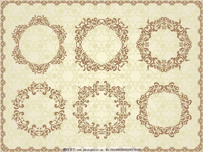 欧式花纹圆形矢量素材免费下载 边框 花纹 欧式 矢量图 圆形 装饰
