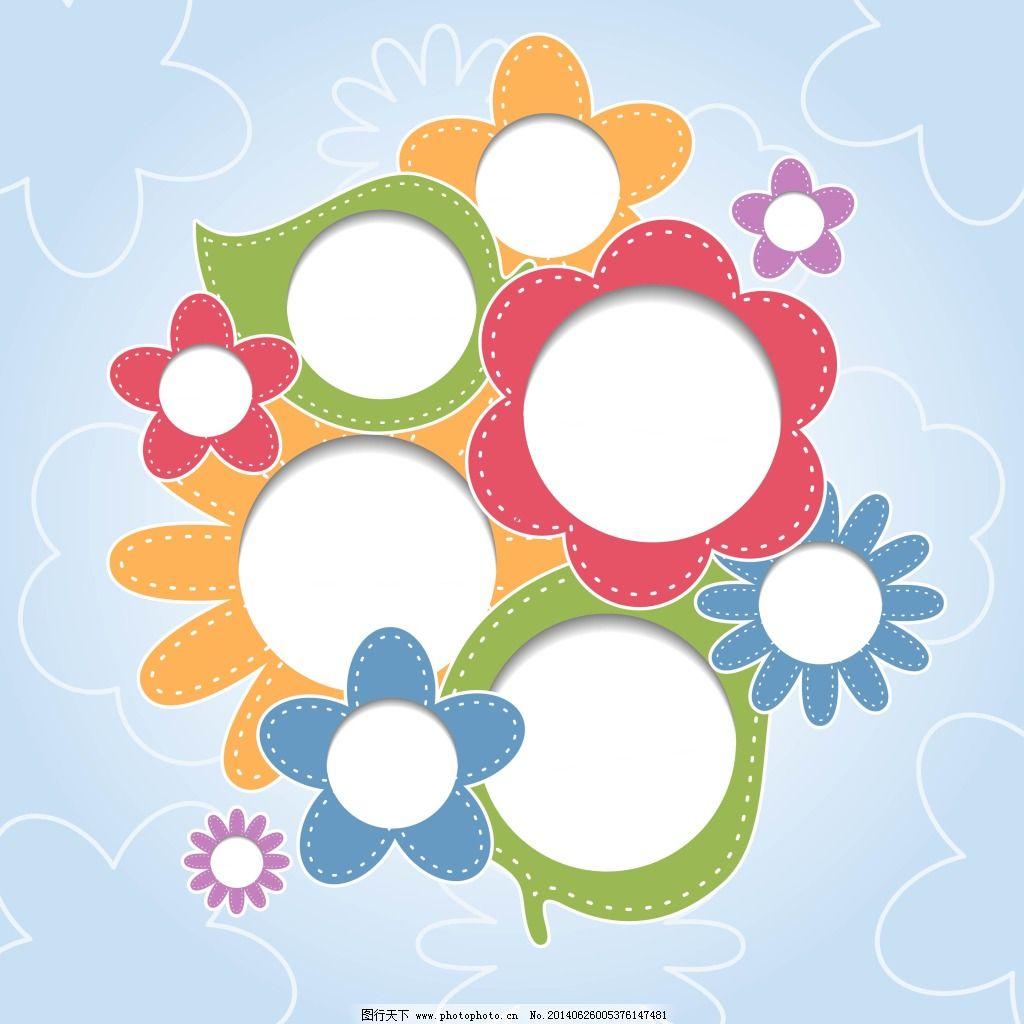 可爱花朵对话框_广告设计