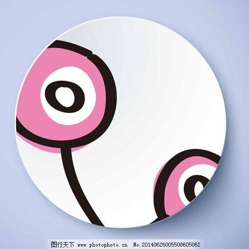 卡通图案盘子花纹