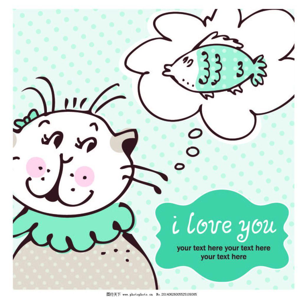 小猫和鱼儿免费下载 卡通 可爱 猫咪 手绘 鱼儿 可爱 手绘 卡通 猫咪