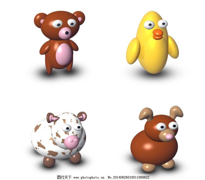 3d卡通小动物免费下载 3d 卡通 小动物 小熊 小熊 3d 卡通 小动物
