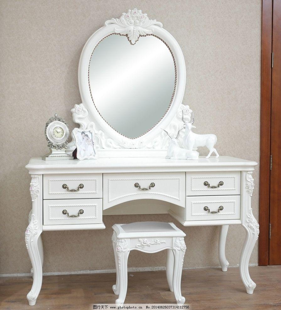 白梳妆台 家具 整体家具 欧式家具 白色经典家具 妆台 家居生活 生活图片