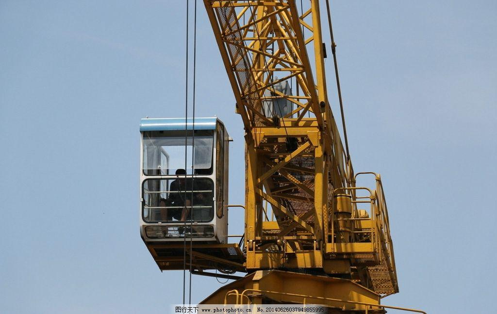 塔吊 工业 科技 建筑 搭建