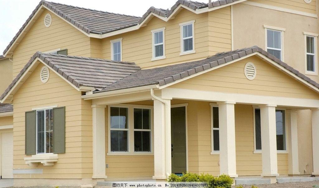 豪华别墅房屋住宅图片
