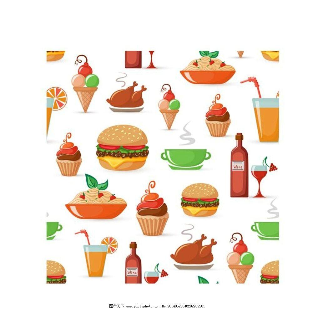 卡通手绘背景汉堡