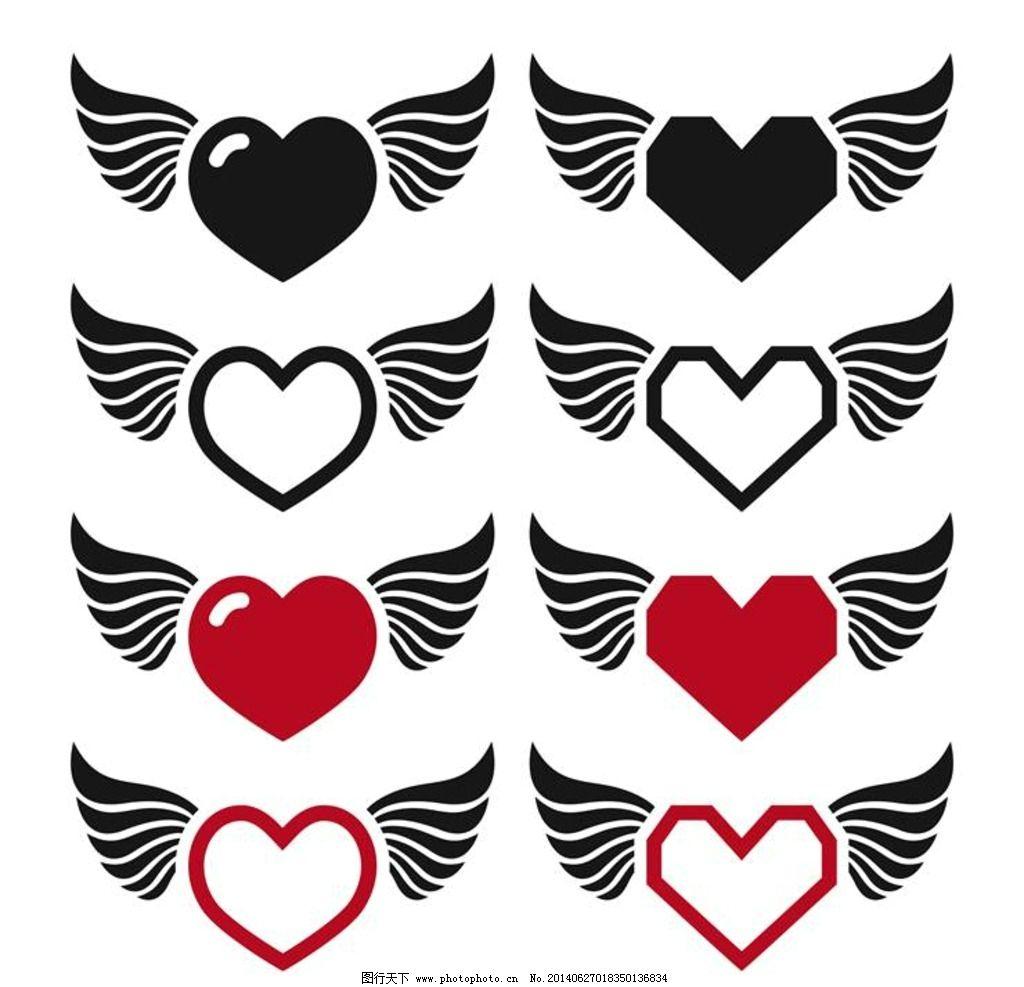 纹身图案 心形 翅膀 t恤花纹