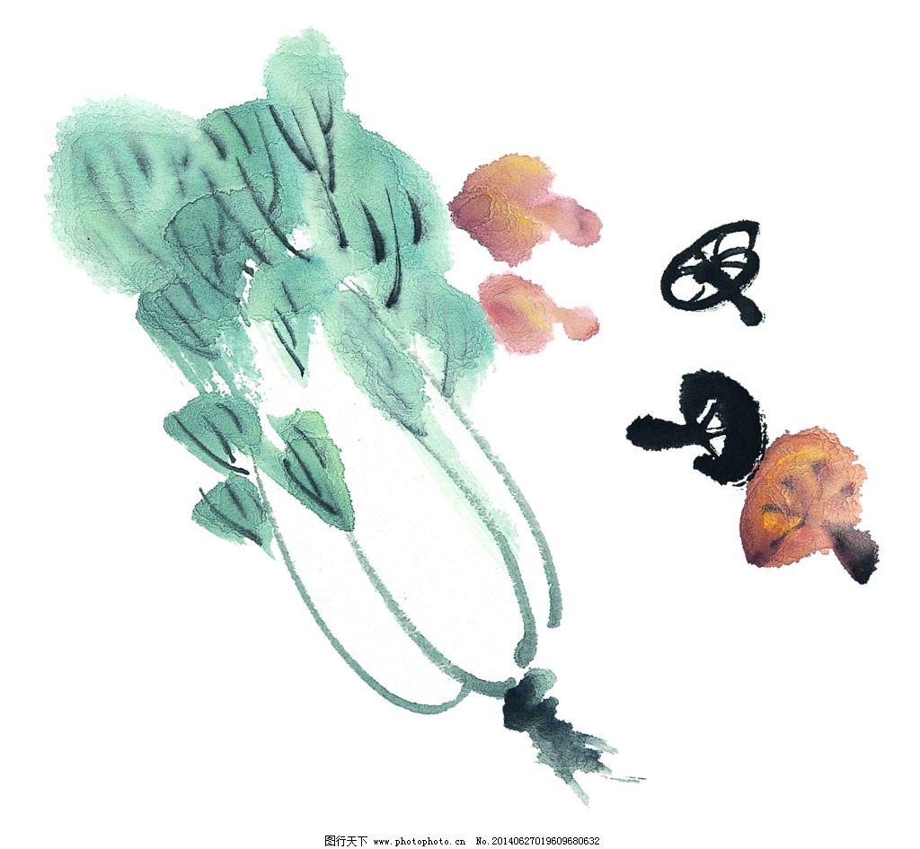 白菜蘑菇免费下载 白菜 工笔 国画 绘画 蘑菇 墨染 水果 桃子 写意