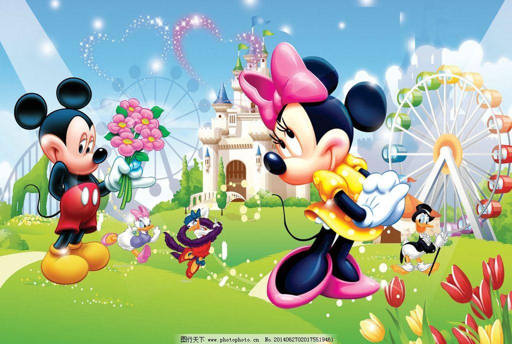 迪士尼 米奇 图画 图画簿 玩耍 本本 作业本 动物 卡通 摩天轮 可爱卡