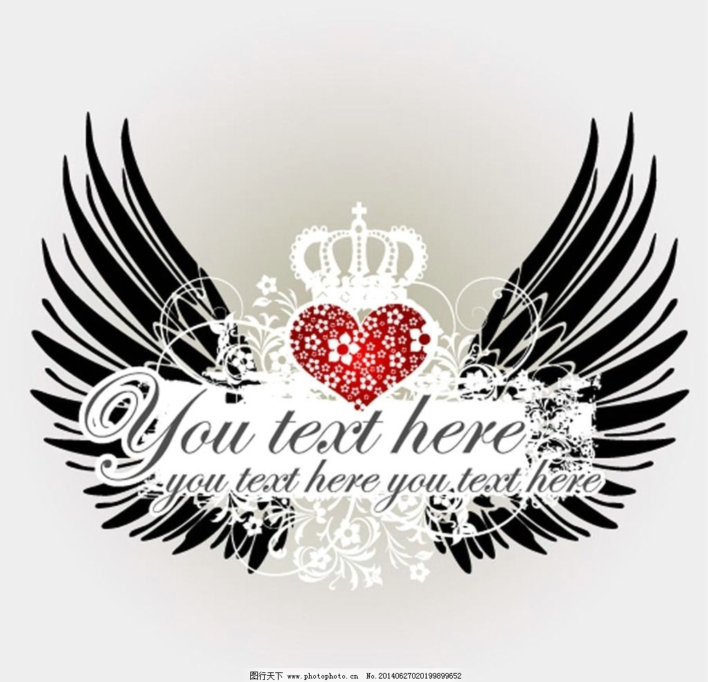 心形翅膀 纹身图案图片图片