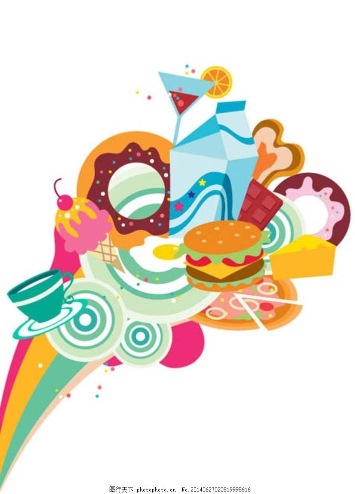 创意食物 创意设计 潮流 时尚 设计元素 杯子 盘子 碟子 牛奶 汉堡包