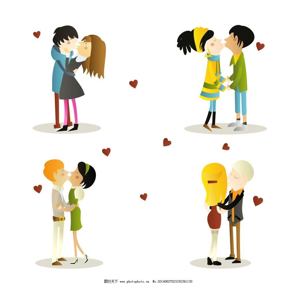 情侣接吻 接吻 情侣 人物剪影 卡通人物 儿童 红心 爱心 心型 心形图片