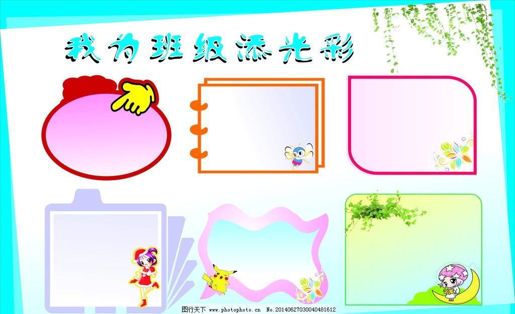 ppt 背景 背景图片 边框 模板 设计 相框 1024_626