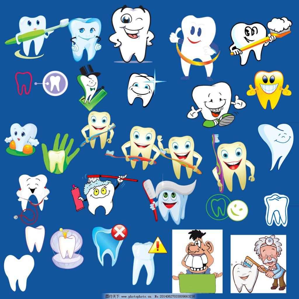 各种牙齿牙刷卡通画