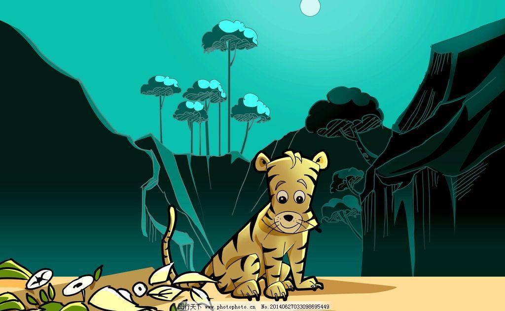 福袋 卡通图 卡通造型 矢量图 黑白图 卡通老虎 可爱的老虎 小老虎 虎