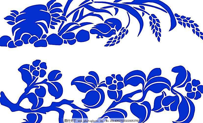 花朵 花卉 花矢量 花纹 花纹图案 家居 其他矢量 青花 青花瓷花纹