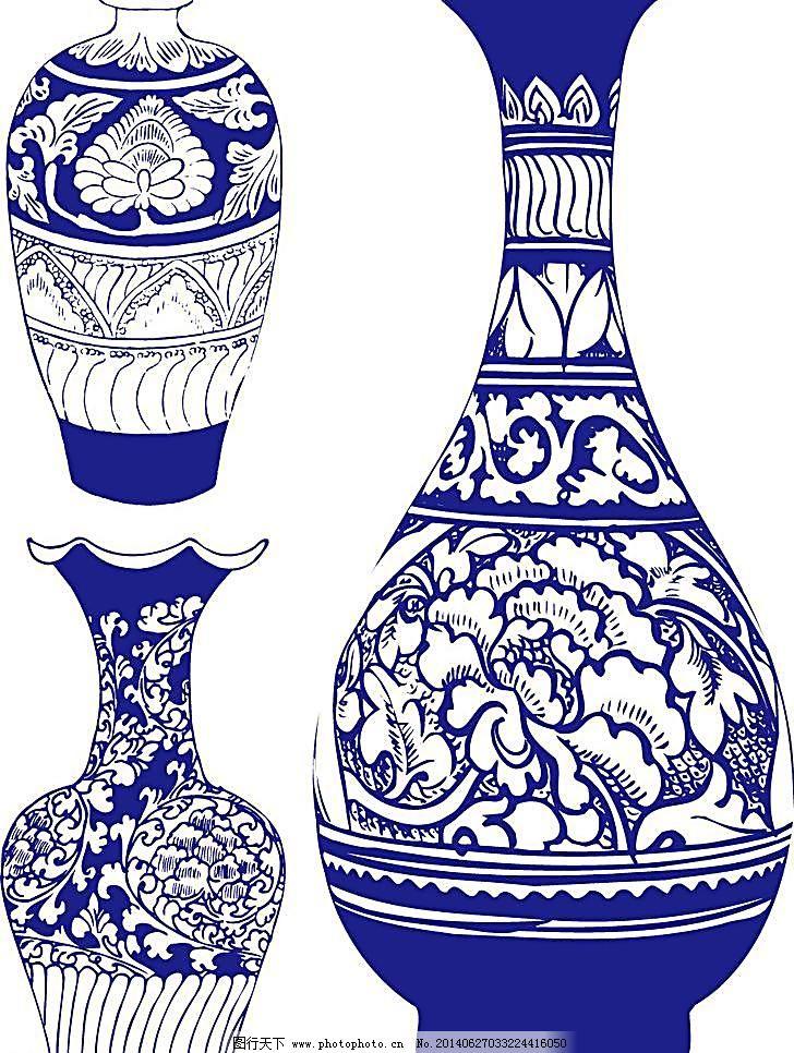 装饰儿童画青花瓷葫芦