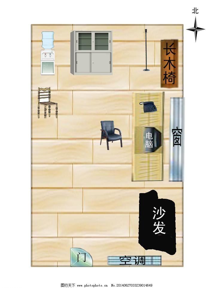 办公室平面图 办公室平面图免费下载 窗 柜子 空调 沙发 饮水机