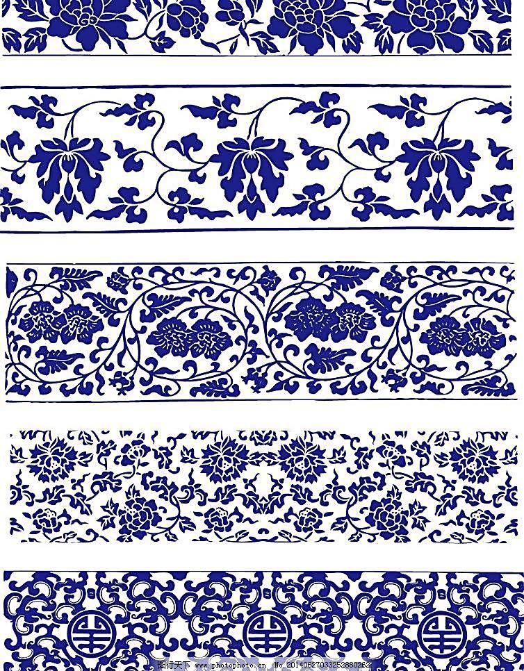 青花瓷纹样 瓷器 花朵 花卉 花矢量 花纹 花纹图案 家居 其他矢量图片