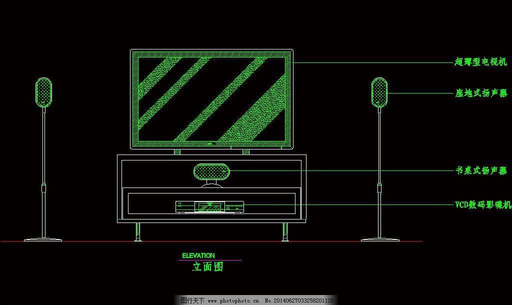 装修设计 室内设计 家用电器 电脑 家庭影院 音箱 音响 扬声器 显示器