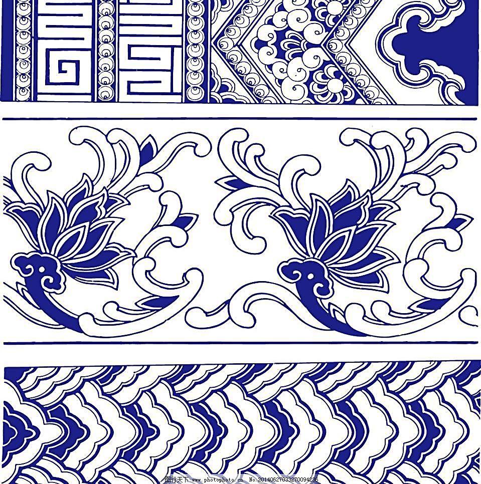 青花 青花瓷纹样 青花瓷 青花 青花瓷花纹 瓷器 陶瓷花纹 陶瓷纹样
