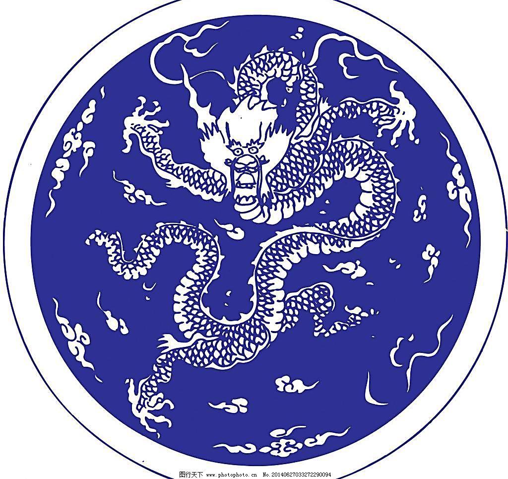 青花瓷 龙纹 青花 青花瓷花纹 青花瓷纹样 瓷器 陶瓷花纹 陶瓷纹样