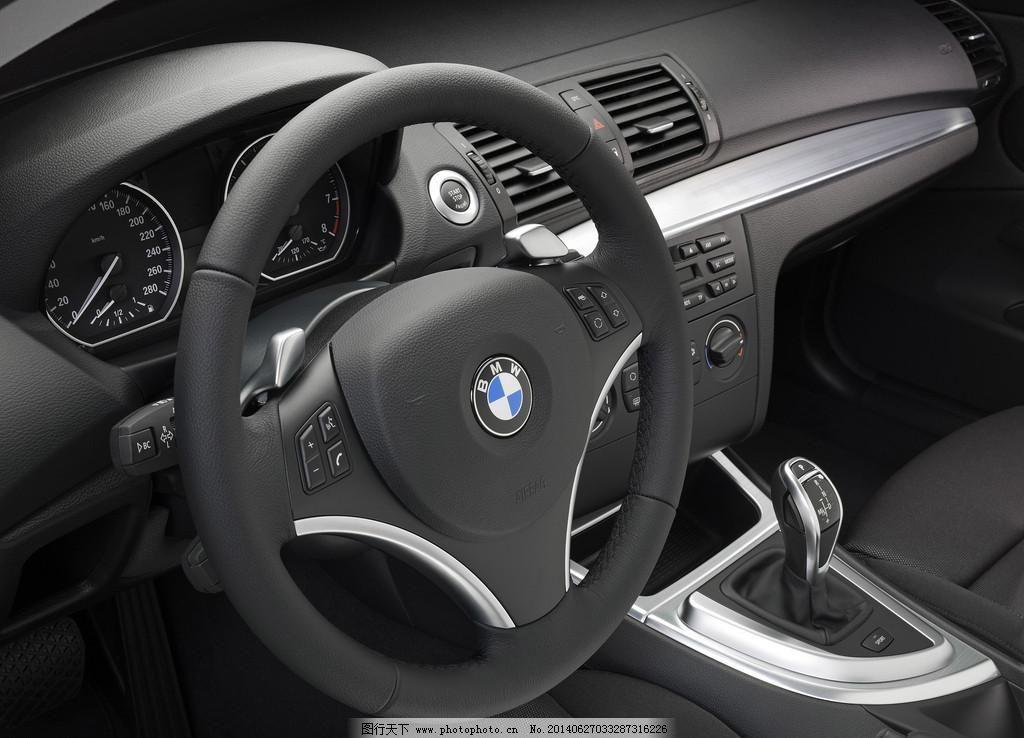 宝马e级 轿车 车内景 宝马标志 方向盘 交通工具 摄影 世界名车