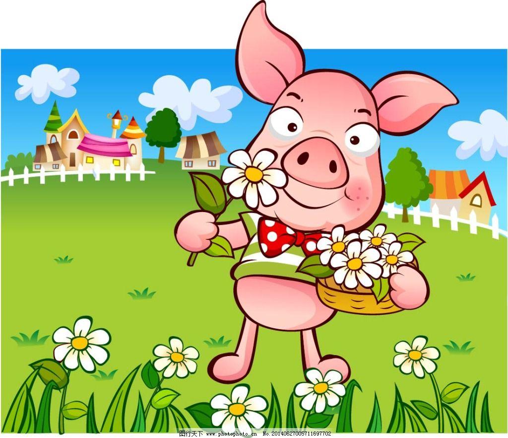 卡通小猪免费下载 动画 动物 可爱 小猪 动物 动画 可爱 小猪 矢量图