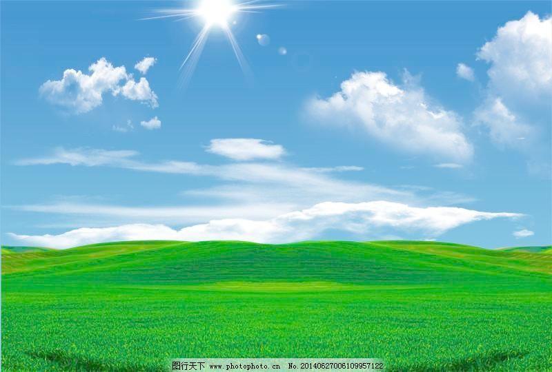 自然风景 静 宁静 草地 小草 小树 树木 田野 草原 风景 蓝天 白云