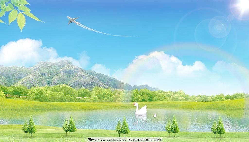 蓝天 白云 草地 蓝天白云 蓝天草地 风景 自然风景 景色 大自然 绿色
