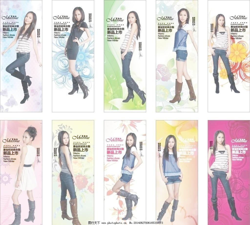 模特 背景 春装 促销 服装 广告设计 蝴蝶 花 夏装 美女 时装