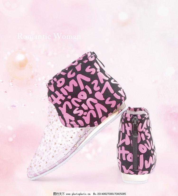 女鞋海报 底纹 粉红色背景 高跟鞋 广告模板 广告设计模板 花
