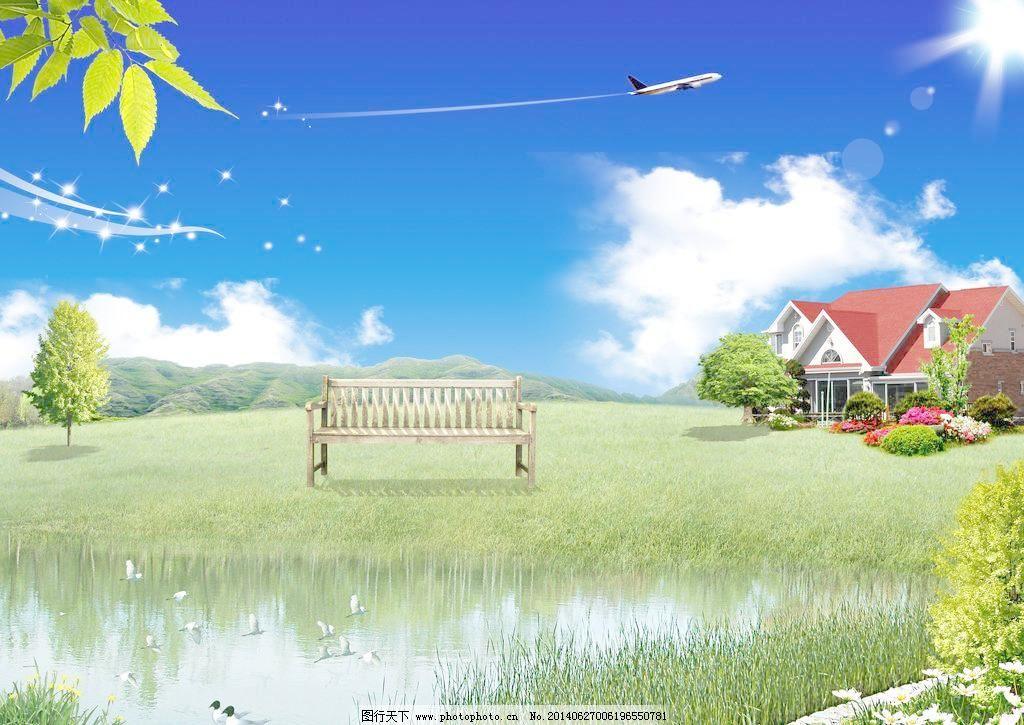 花园蓝天白云动物的画