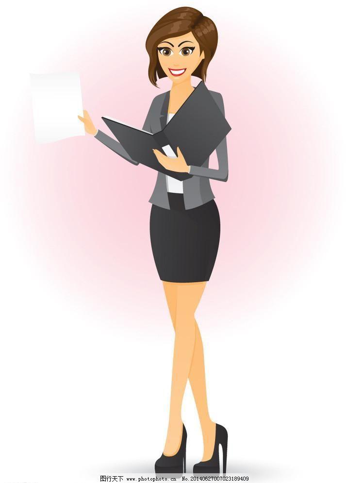 职场女性手绘图