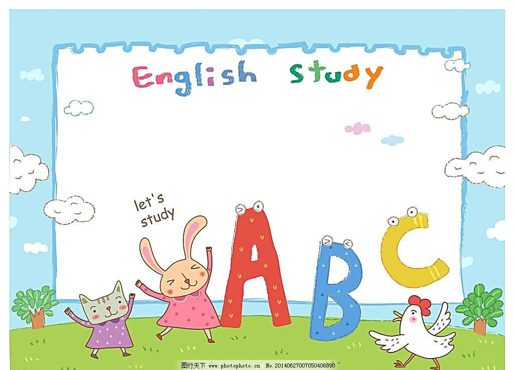插画 儿童 公鸡 卡通 卡通人物 卡通设计 其他矢量 小动物学英语 英语