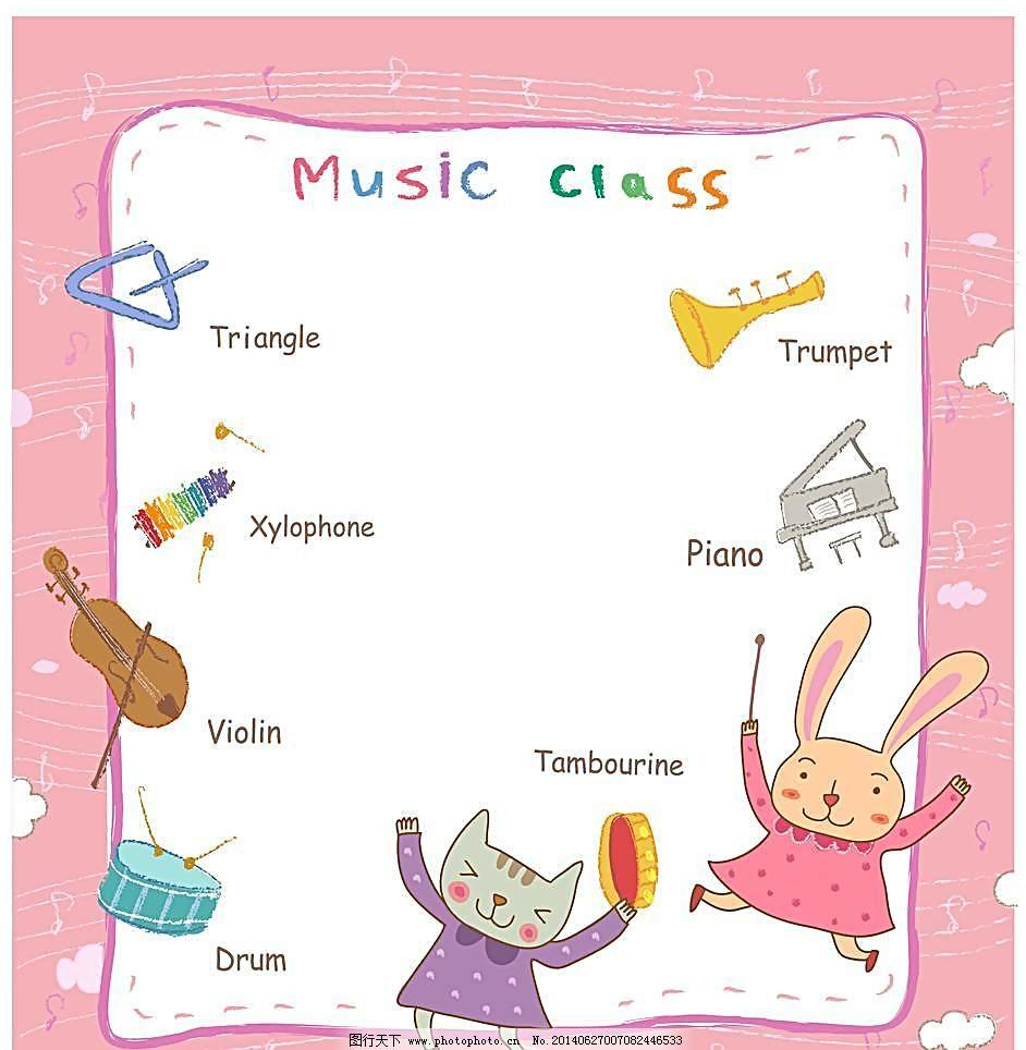 小提琴 音乐学校